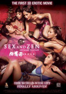 ดูหนังออนไลน์ Sex and Zen Extreme Ecstasy (2011) ตำรารักทะลุจอ HD