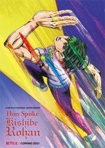 Thus Spoke Kishibe Rohan (2021) คิชิเบะ โรฮัง ไม่เคลื่อนไหว