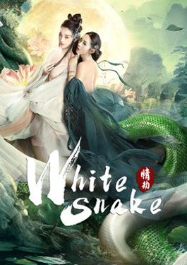 White Snake (2021)