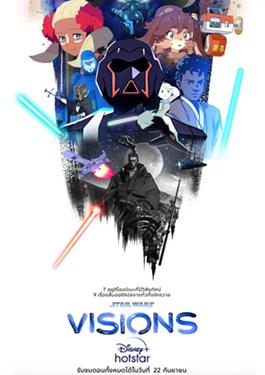 Star Wars: Visions (2021) สตาร์ วอร์ส: วิชั่นส์
